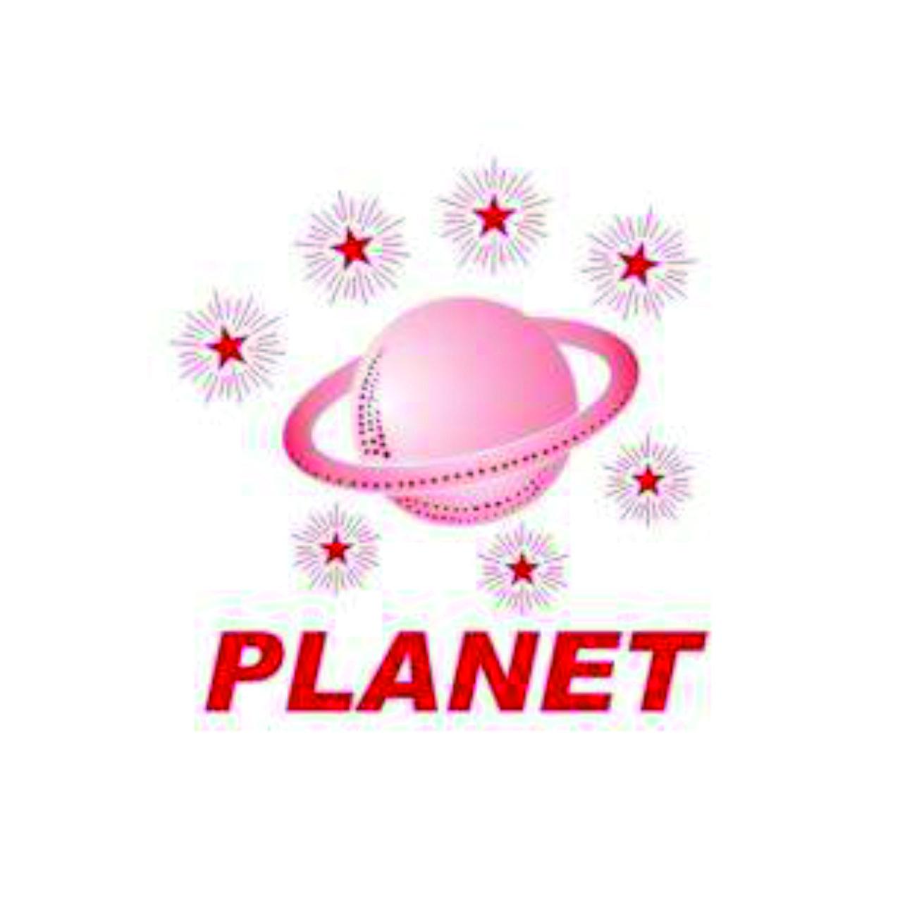 Lilin Merk Planet